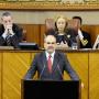 El presidente andaluz, durante el pleno extraordinario en el Parlamento.